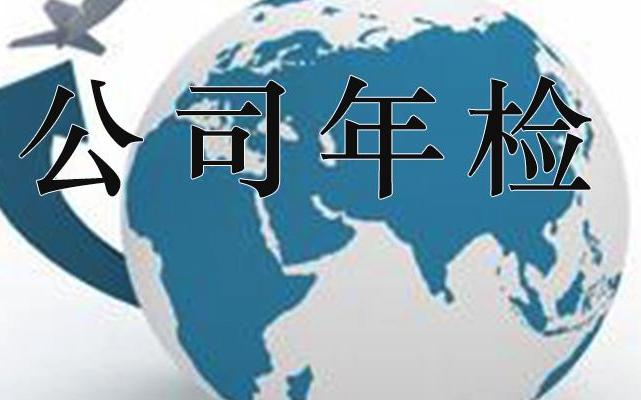 苏州公司注册